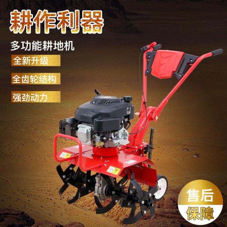 多功能微耕机汽油耕地机水旱两用翻土旋耕犁果园耕地除草机机械