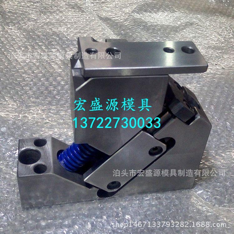 模具标准件 米思米 吊装斜楔 盘起标准配件 PSLSD 52-30.2-0