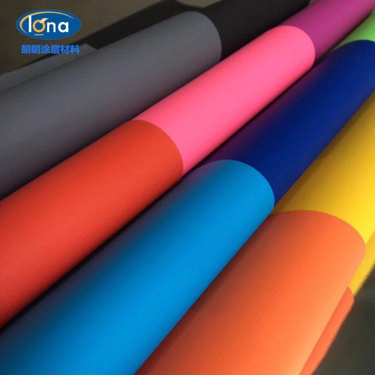 高品质PVC涂层篷布 刀刮布 夹网布 海宁篷布 tarpaulin