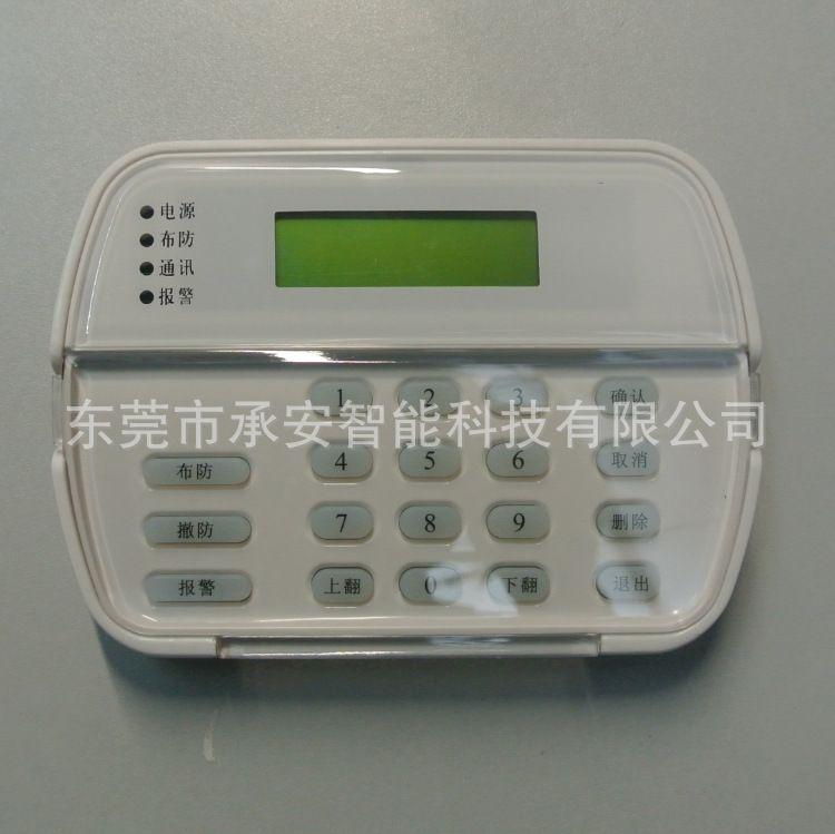 控制键盘防盗报警主机 报警键盘 报警控制键盘 键盘
