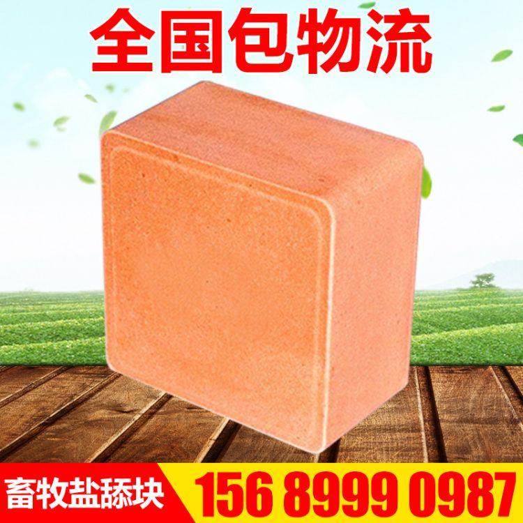 厂家直销糖蜜高营养牛羊舔砖 牛羊营养性添加剂 饲料舔块