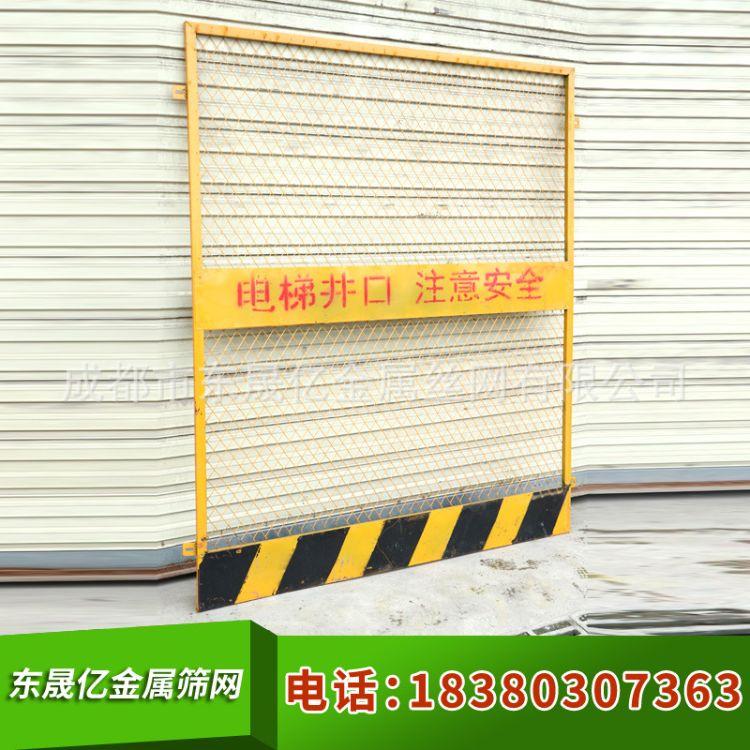 基坑围栏四川厂家批发 基坑护栏铁丝护栏网 基坑安全护栏