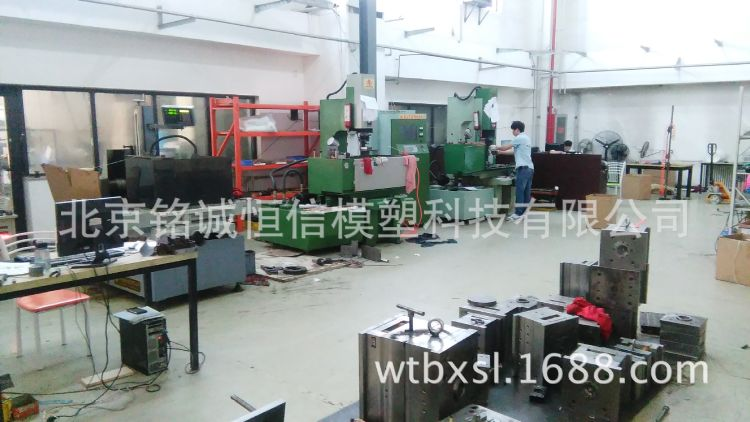 模具加工塑料模具加工定制塑料模具开模制造加工模具加工制造厂家