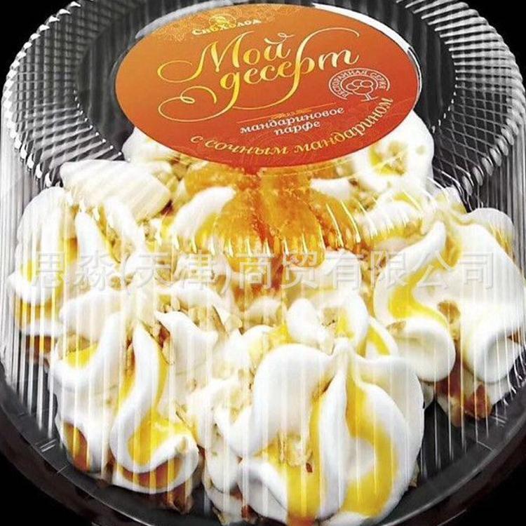 俄罗斯原装进口冰淇淋蛋糕 甜品 西伯利亚冰雪 橘子芭菲冰淇淋