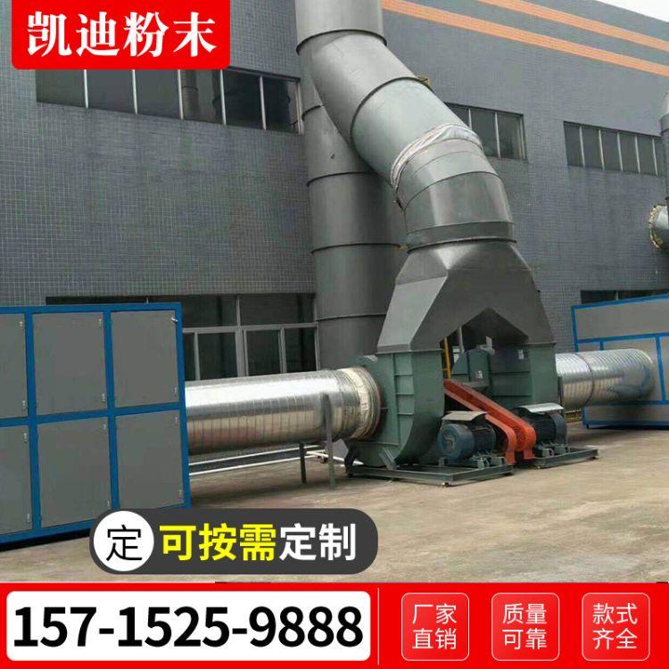 环保废气处理设备 废气净化器  化工业废气处理设备 污水处理设备