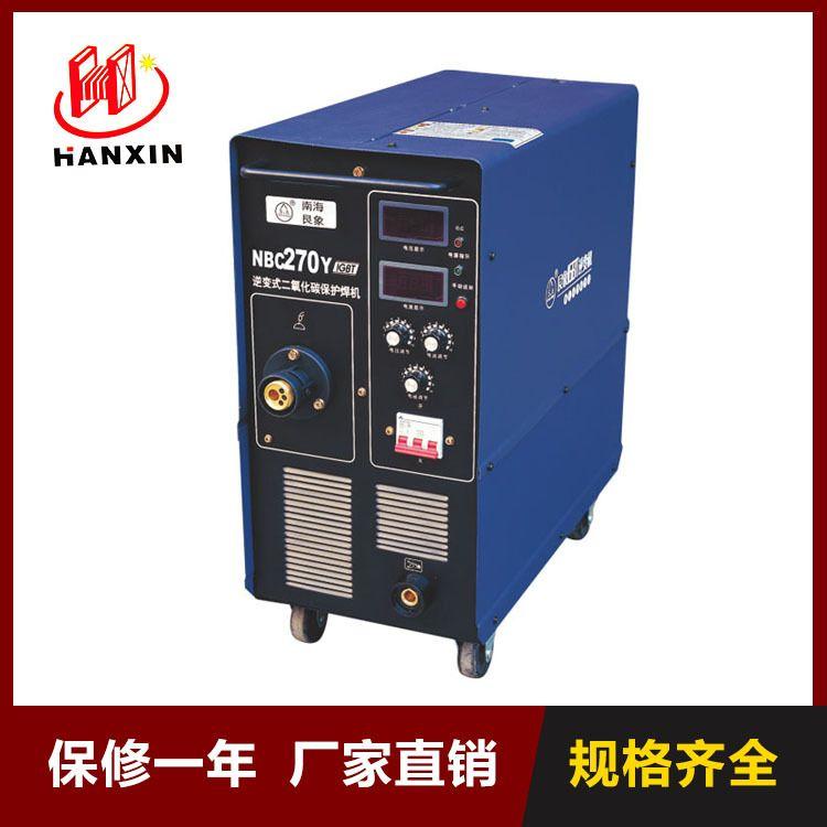 厂家直销NBC-270Y逆变直流气保焊机二氧化碳气体保护焊电焊机