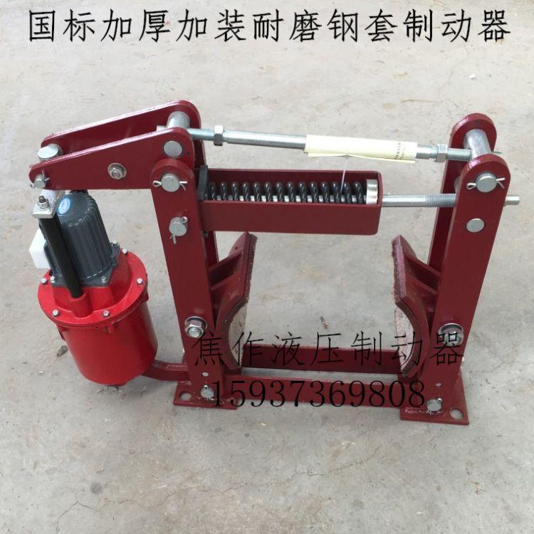 焦作电力液压制动器 YWZ-400/125 国标 加厚 厂家直销
