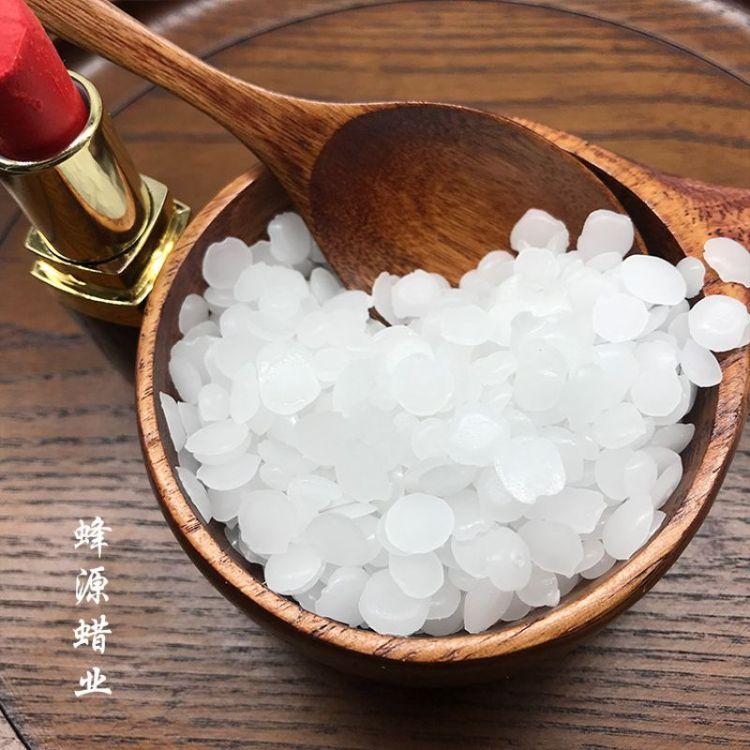 供应纯天然微晶蜡 石蜡 国标微晶蜡高品质微晶蜡石蜡批发从优批发