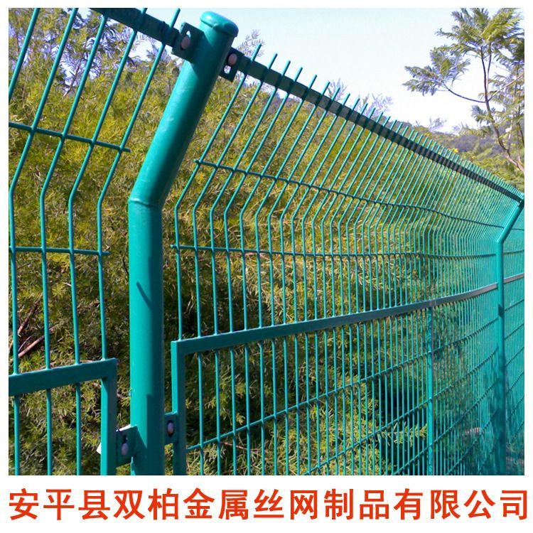 供应带框网片护栏网 绿色边框铁丝网围栏安全防护钢丝网围墙网栏