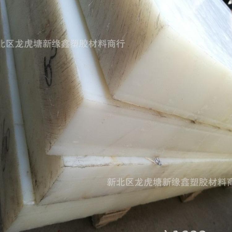 销售优质尼龙板 MC尼龙板 浇筑尼龙板棒 pa66+gf30板 弹性尼龙板