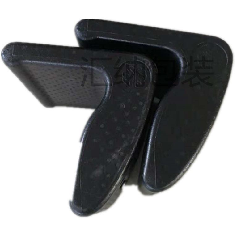 EPP泡沫盒 防震泡沫异型加工成型 黑色EPP泡沫塑料 发泡塑料成型