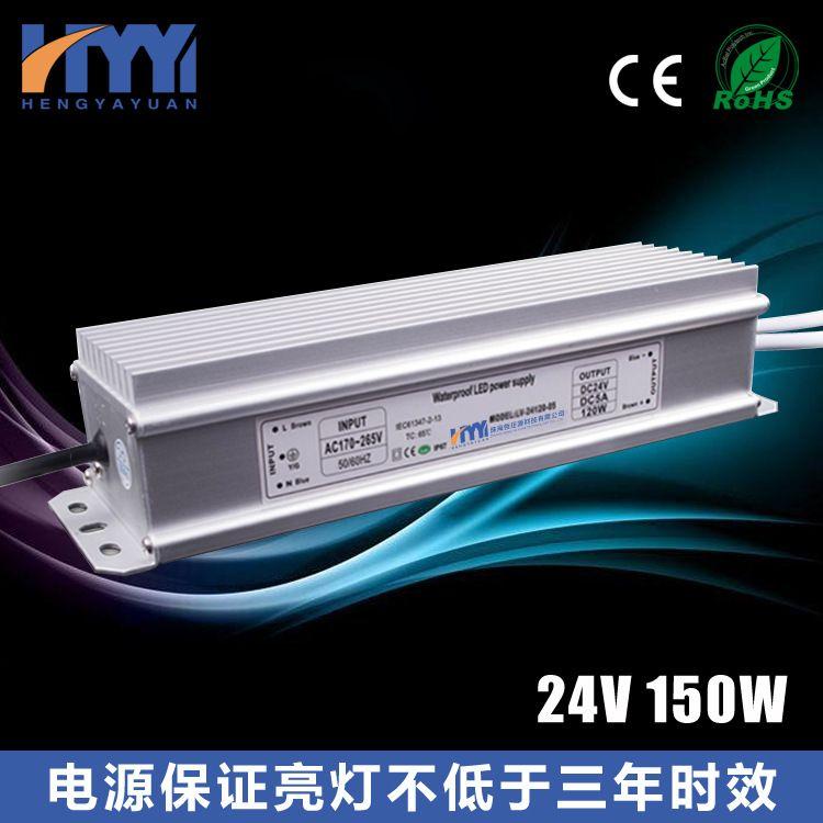 24v120W,5A防水开关电源,驱动led电源,江苏常州防水电源珠海