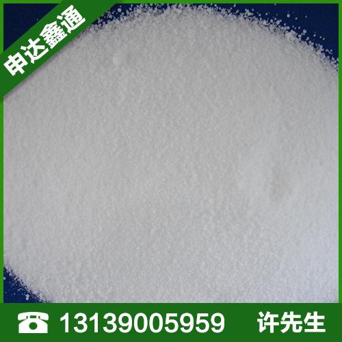 低价出售高品质化学试剂氯化钾 透明纯正氯化钾 分析纯氯化钾