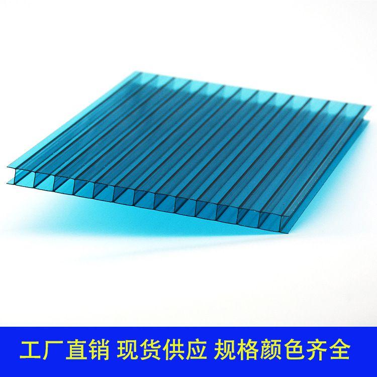 工厂直销PC阳光板 隔音屏障温室大棚采光保温中空聚碳酸酯板
