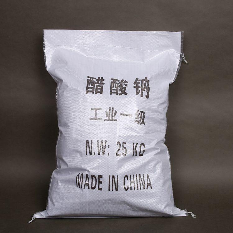 实力推荐醋酸钠水处理碳源三水乙酸钠 58%-60%污水处理三水醋酸钠
