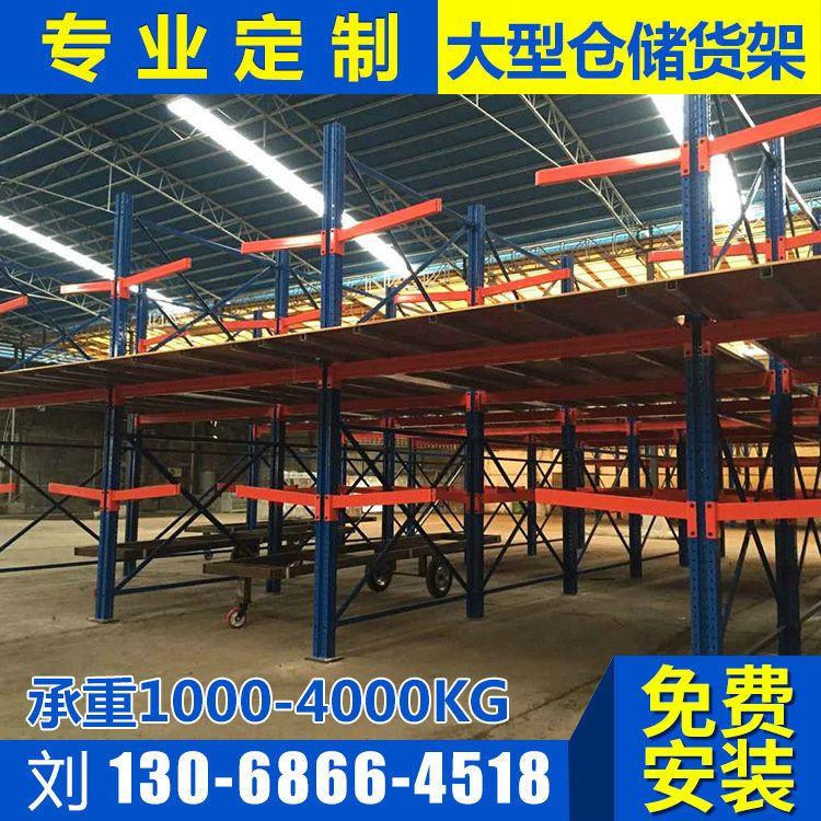 厂家供应 铝材仓库货架 仓库重型货架 可移动仓储货架仓库货架
