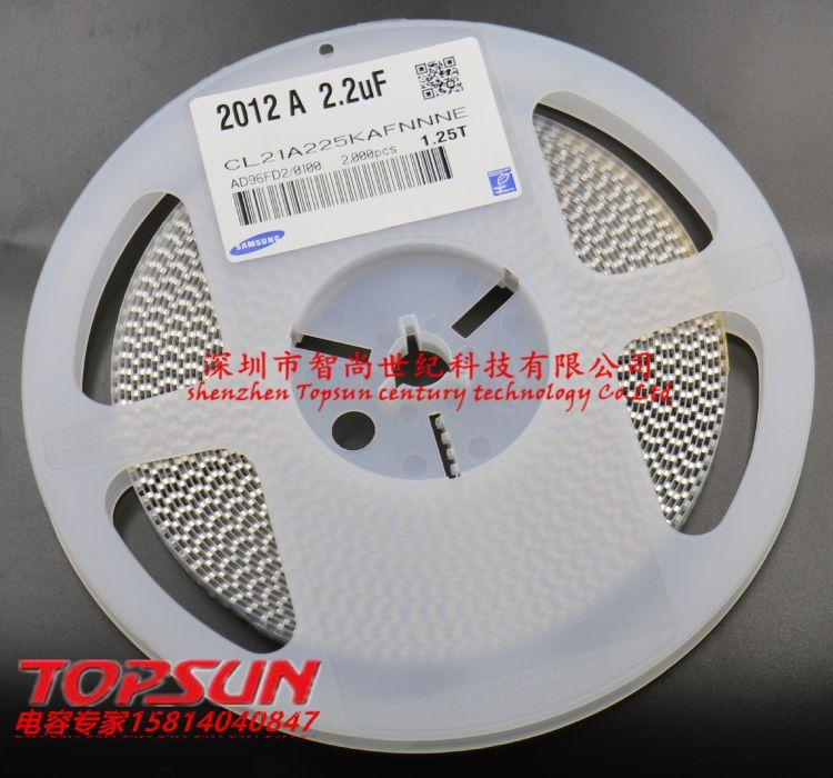 全系列陶瓷贴片电容 0805 225K 50V 2012 2.2UF 10% 原装现货