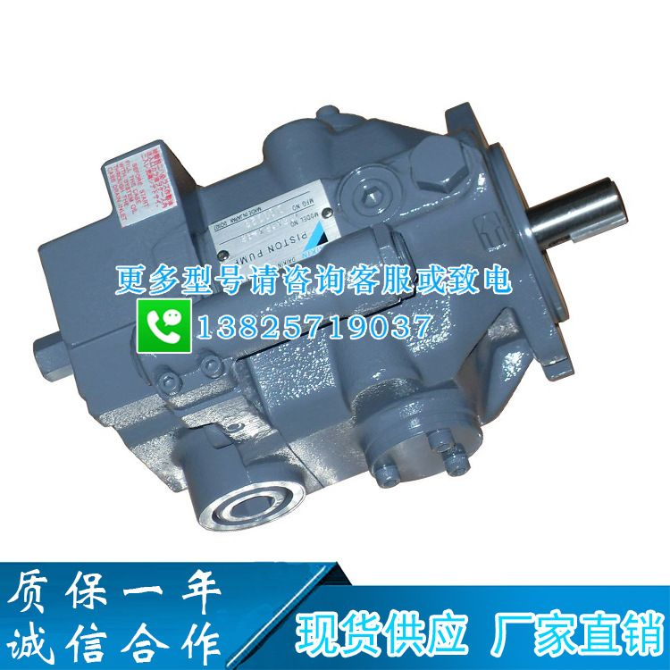 DAIKIN变量泵V70SA1BRX-60大金油泵V70SA1CRX液压泵V70SA2ARX-60