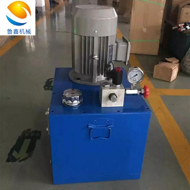 液压油泵柱塞泵电动小型泵高压升降机平台动力单元电动液压泵站