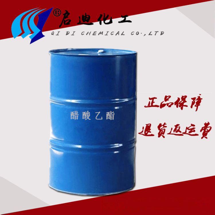 优势供应  99.9%醋酸乙酯 工业有机溶剂乙酸乙酯 品质保障