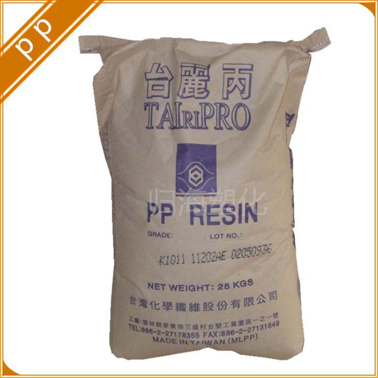 PP T1002 台湾 吹塑PP 挤出成型  通用塑料  聚丙烯 吹瓶专用塑料