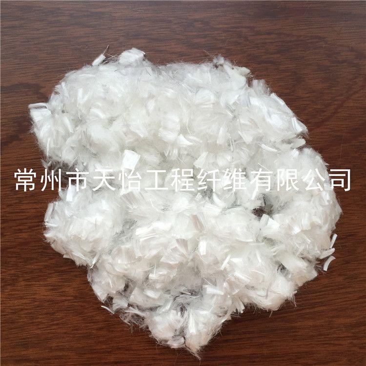 90度水溶性聚乙烯醇纤维pva纤维