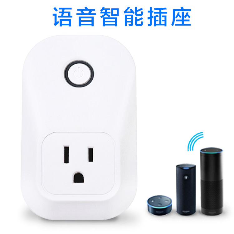 厂家定时wifi智能插座 多功能wifi智能插座 无线美式wifi智能插座
