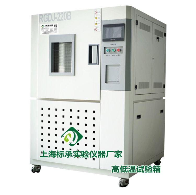 直销LED电子产品试验高低温湿热交变试验箱   高低温湿热试验机