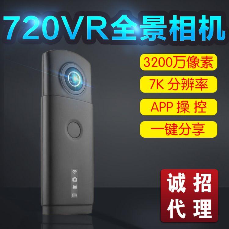 厂家360全景相机 7K高清VR运动相机摄像头 720度手持自拍直播旅游