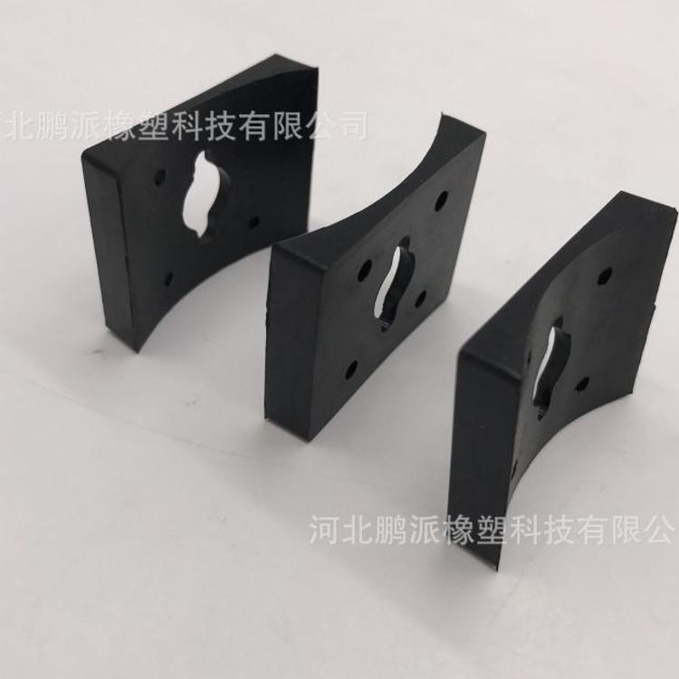 鹏派橡塑加工定做优质   橡胶垫  chloronorgutta 氯丁支座橡胶垫 橡胶垫 橡胶垫片 黑色橡胶垫