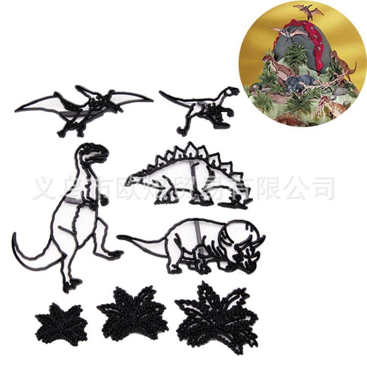 8pcs恐龙主题饼干切模 霸王龙草丛翻糖印花模具饼干装饰模具