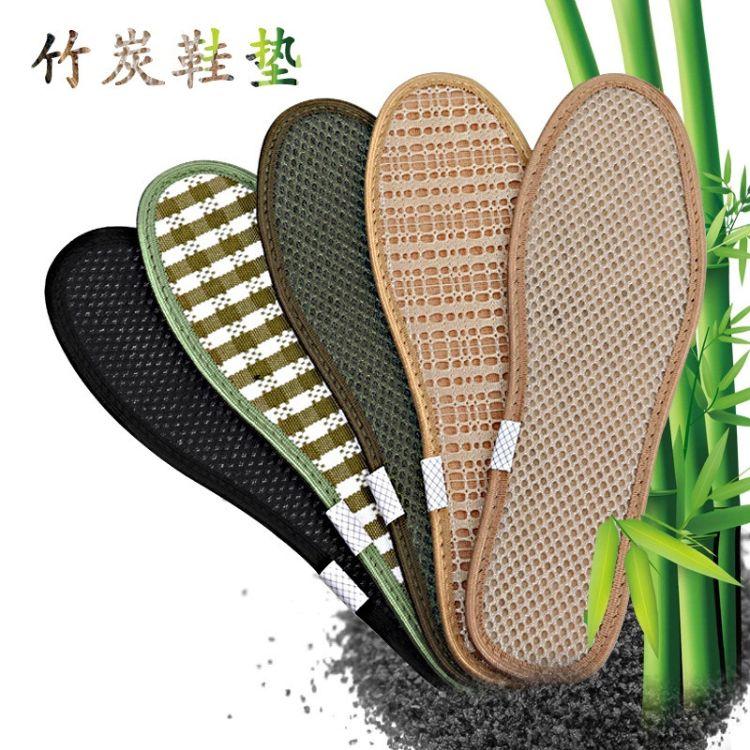 竹炭鞋垫吸汗透气运动男女网布鞋垫厂家批发摆地摊跑江湖除防臭