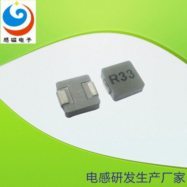 一体成型电感  贴片电感  东莞感磁电感生产厂家