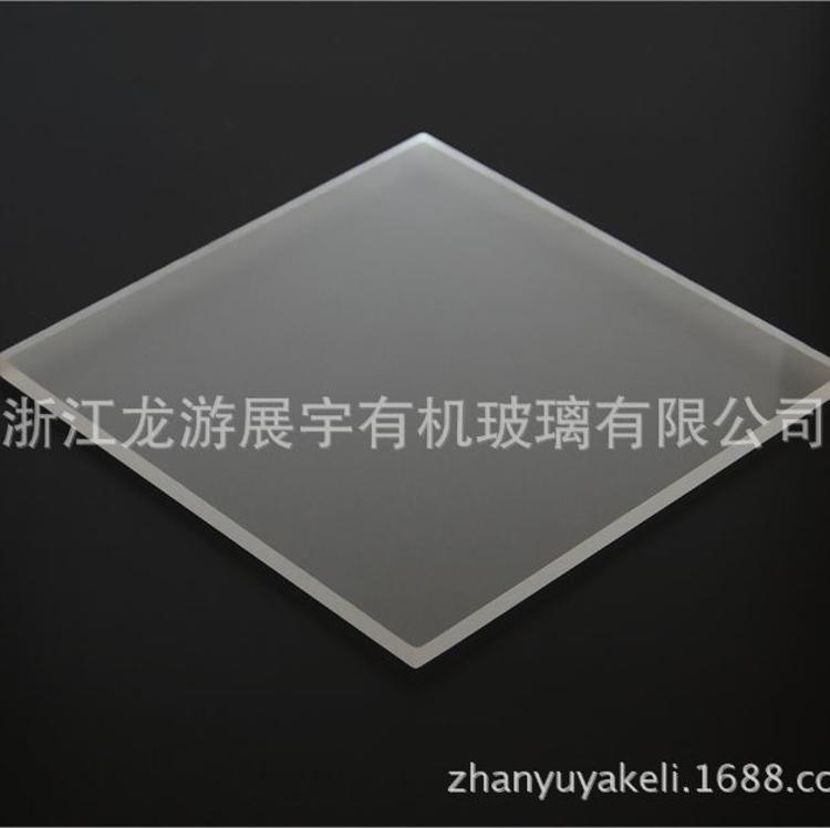 可做有机玻璃制品浇铸型压克力板材