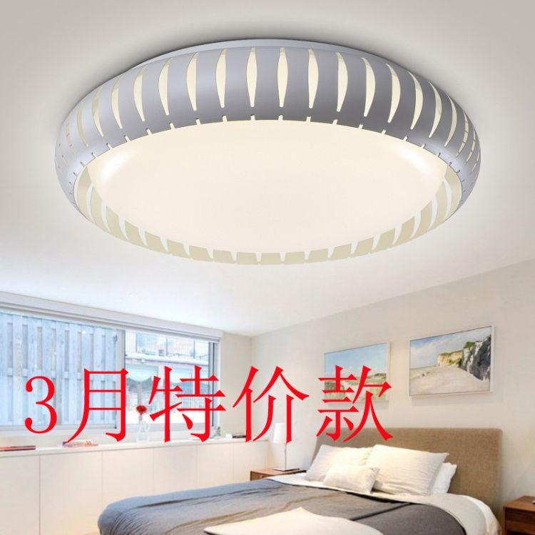 led圆形吸顶灯现代简约铁艺客厅灯卧室吸顶灯餐厅灯具阳台灯具