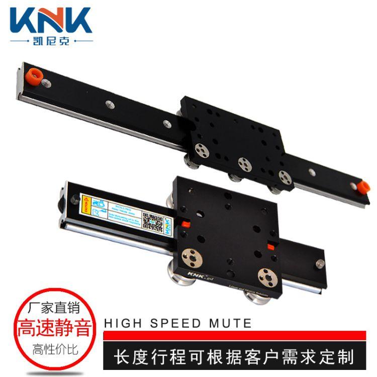 重载外置双轴心导轨真空码砖码坯机导轨高速静音滚轮滑台生产厂家