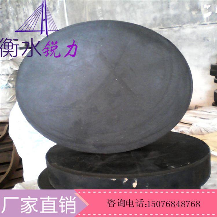 广东中山桥梁橡胶支座 盆式橡胶支座厂家 中山橡胶支座订制
