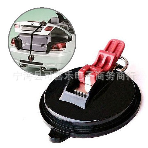 多功能吸盘工具类吸盘车用吸盘吸盘型汽车拉紧器配S钩吸盘