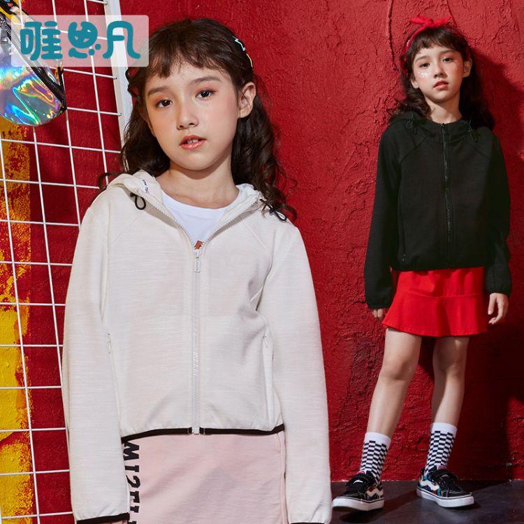 269 唯思凡儿童装女大童针织类外套2019春新款中大童韩版开衫