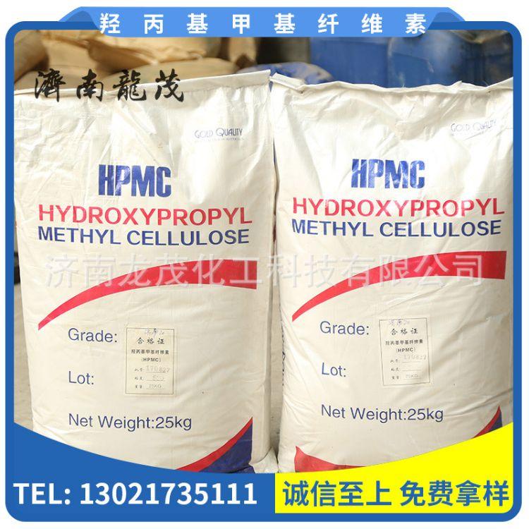 纤维素 羧甲基纤维素钠 cmc hpmc纤维素 工业级 腻子纤维素