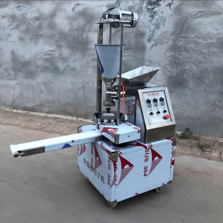 全自动设备上手快全自动包子机 包馅糍粑机 拍饼机