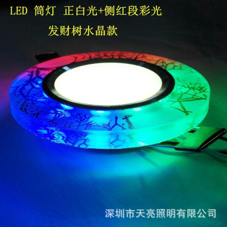 家装LED筒灯水晶桶灯 6W筒灯 开孔55mm-70mm COB嵌入式暗装筒灯