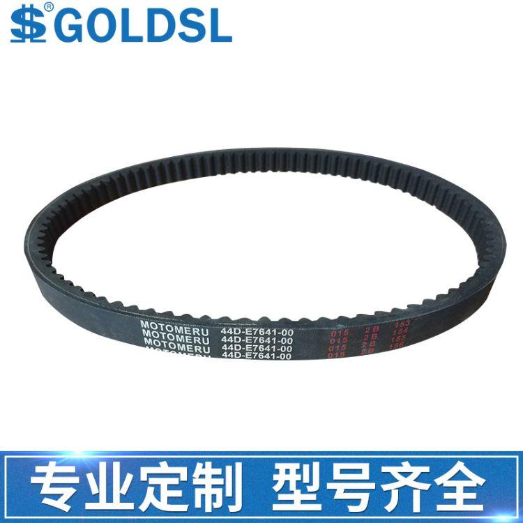 专业生产摩托车皮带齿形带 44D-E7641-00橡胶发电机皮带传动带