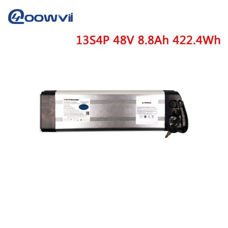 厂家定制国产锂电池组动力48V 8.8AH 银鱼外壳锂电池组