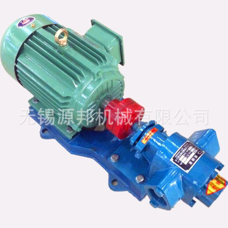 【厂家直销】ZYB系列齿轮油泵  转子泵 齿轮油泵