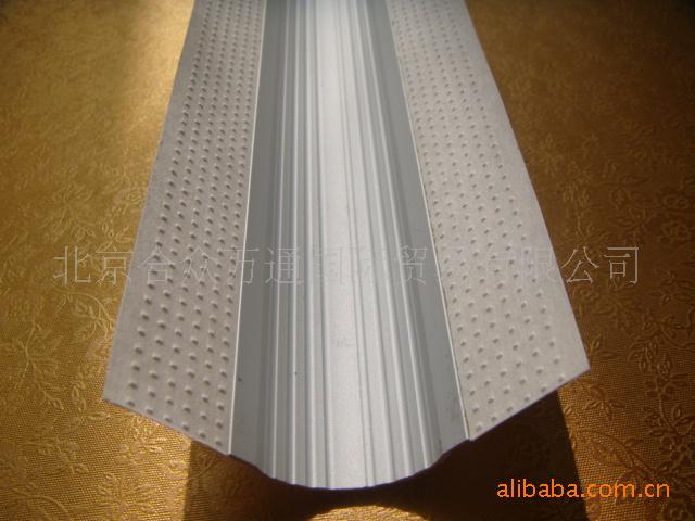 供应- 铝合金护角