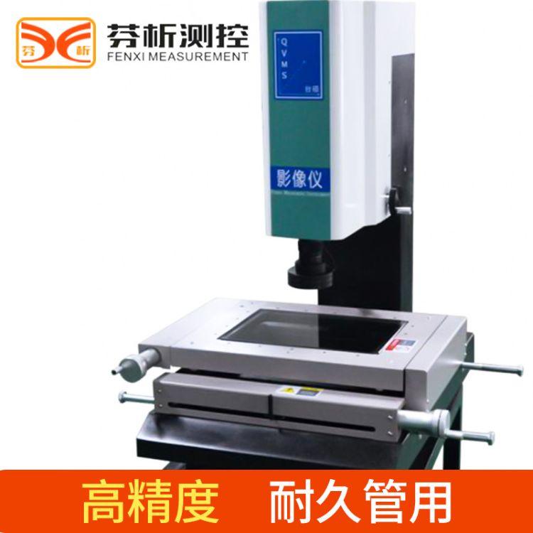 影像测量仪 探针接触式测量测量影像仪手动影像测量仪