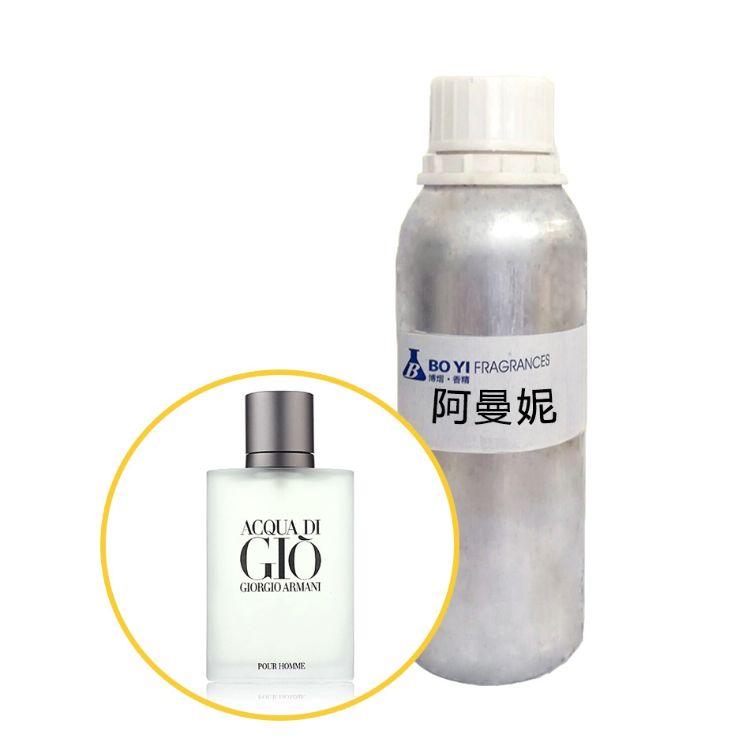 香水型 运动香 化妆品香精 日化产品