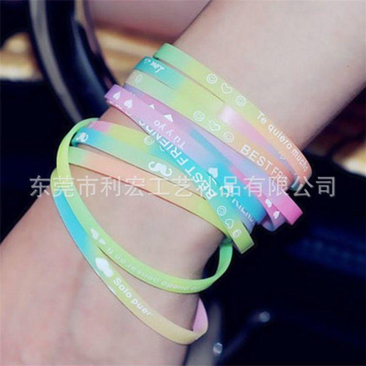 渐变色夜光硅胶手圈 韩版印刷字母能量手环 负离子 东莞手环厂家
