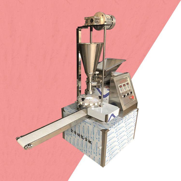 厂家直销新型包子机机械数控全自动包子机包子机商用全自动仿手工